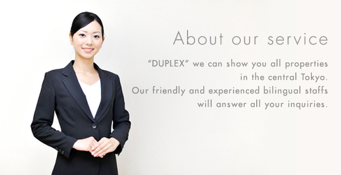 About our service